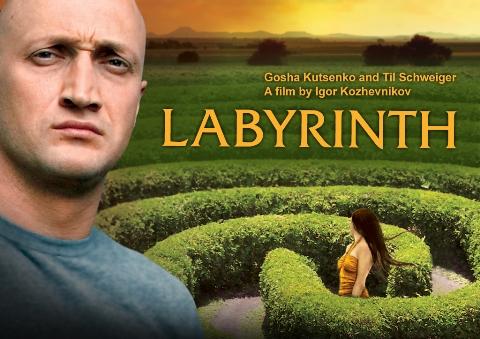 Пьяная Катерина Шпица – Ласточкино Гнездо (2012)